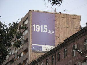 Häuserwand, Yerevan 2015